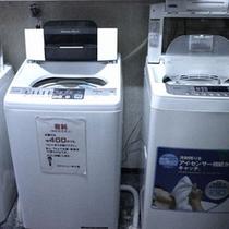 【洗濯機】洗濯から乾燥までを400円でご利用いただけます。ご利用時間12~24時