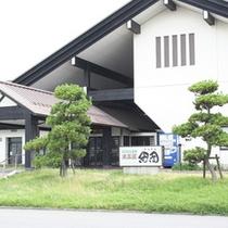 *【なの花温泉 田田】ご宿泊のお客様もご利用頂けます!