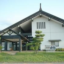 *【なの花温泉 田田】周りは豊かな田園風景に囲まれています。