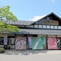 *【物産館マイデル】地元の様々なお土産をどうぞ!