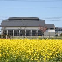 *【なの花ホール】研修や催し物にご利用下さい!