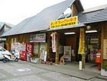 道の駅 san pin 中津