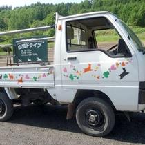 *夏は軽トラックに乗って山頂ドライブへもご案内!【アルパカ牧場】
