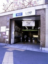 三ノ輪駅3番出口