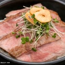 割烹六つ葵料理長特製「匠のステーキ丼」