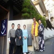 H21/5/16放映された桂菊丸さん&泉アキさん御夫妻と