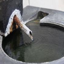源泉約90℃の温泉