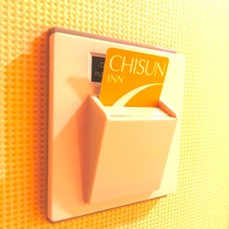 ◆客室電気◆ 客室カードキーをカードホルダーに差し入れると電気が作動します。
