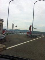 島民専用ゲート