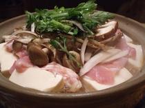 上州地鶏の寄せ鍋