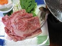熊野牛しゃぶ小鍋