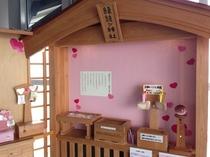 ゆめタワー 恋神社