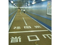 人が歩ける関門トンネル人道