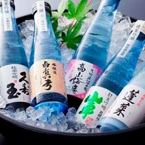 【夕食】飛騨の地酒各種取り揃えております