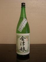 会津娘 無農薬純米酒