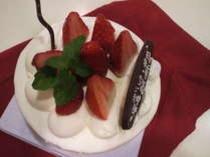 バースディーケーキ(有料)