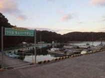 千賀釣センター