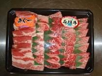 石垣牛BBQ1