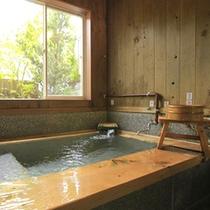 【家族風呂・山どりの湯】誰にも邪魔されずのんびりと湯あみをお楽しみください