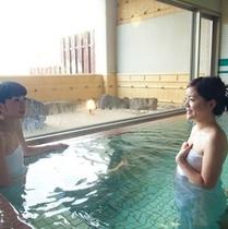 東館 内湯でのんびり