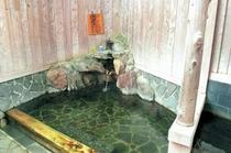 いわい温泉 ひのき屋