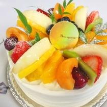 【記念日STAY】Premium Anniversary〜ケーキ付記念日プラン☆