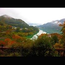 赤谷湖紅葉