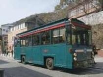 シティ・ループバス(フロントにてチケット販売中)