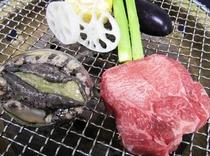 あわび・牛タン炭焼きプラン