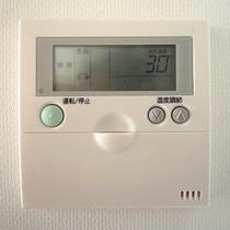 室温調整パネル