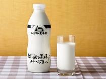 函館酪農牛乳。生産者のこだわりで造られた安全でおいしい牛乳を是非お楽しみください。