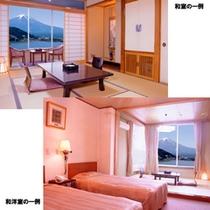 本館スタンダー和室・和洋室