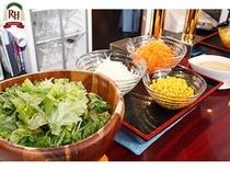 サラダで野菜をたっぷりとろう!
