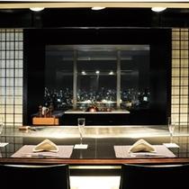 20階「瑠璃」 夜景を見ながら鉄板焼をお召し上がりいただけます