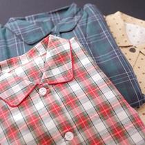 【マタニティプラン特典】授乳口つきパジャマをプレゼント!色柄・サイズも選べます。