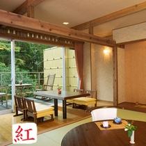 露天風呂付き客室◆癒しのアジアンインテリア【紅】