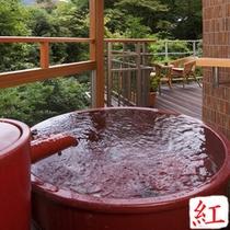 露天風呂付き客室◆癒しのアジアンインテリア【紅】のお風呂