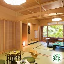 露天風呂付き客室◆落ち着きの純和室【緑】