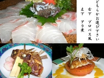 鯛づくし☆お料理選択可能!