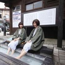◆下湯共同浴場・足湯