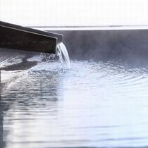 ◆当館の温泉は、自家源泉24時間掛け流し※イメージ