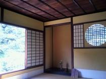掬月亭 茶室
