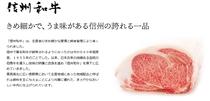 信州牛プラン-05