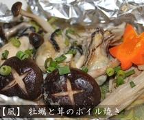 【凪 料理】牡蠣と茸のホイル包み焼き