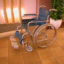 ▼車椅子 無料でご用意いたします