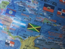 お客様提案*今度どこ行くジャマイカ?「じゃまいーか」