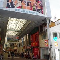 周辺観光★岸和田駅前商店街
