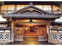 伊東温泉 山喜旅館のイメージ