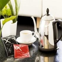 ■全室共通■オリジナルコーヒー・紅茶