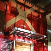 ■外観■クロスホテル大阪